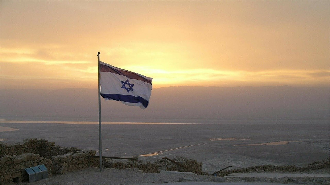 Israel Travel Books and Travel Guides